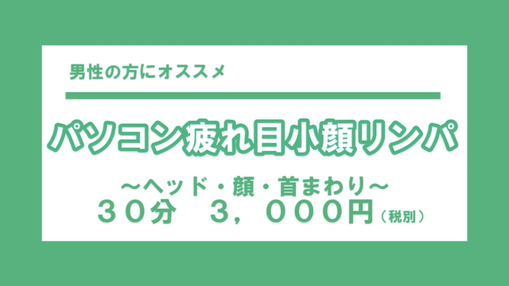 6E9EB323-58C0-4642-A774-EA6865FDA917